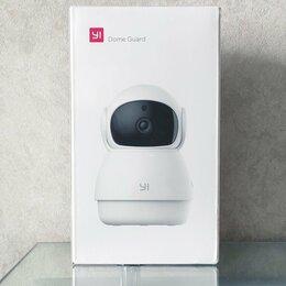 Камеры видеонаблюдения - IP камера YI Dome Guard 1080P, 0