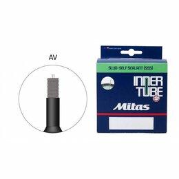 Покрышки и камеры - Mitas Велокамера Mitas A 04-SF SLUG - SELF SEALANT BSC AV40 700 x 25 / 35C, 0