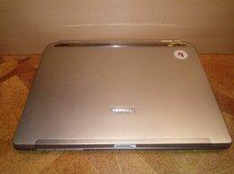 Ноутбуки - Toshiba M35 на Win XP/хор.сост/для офиса/3 час…, 0
