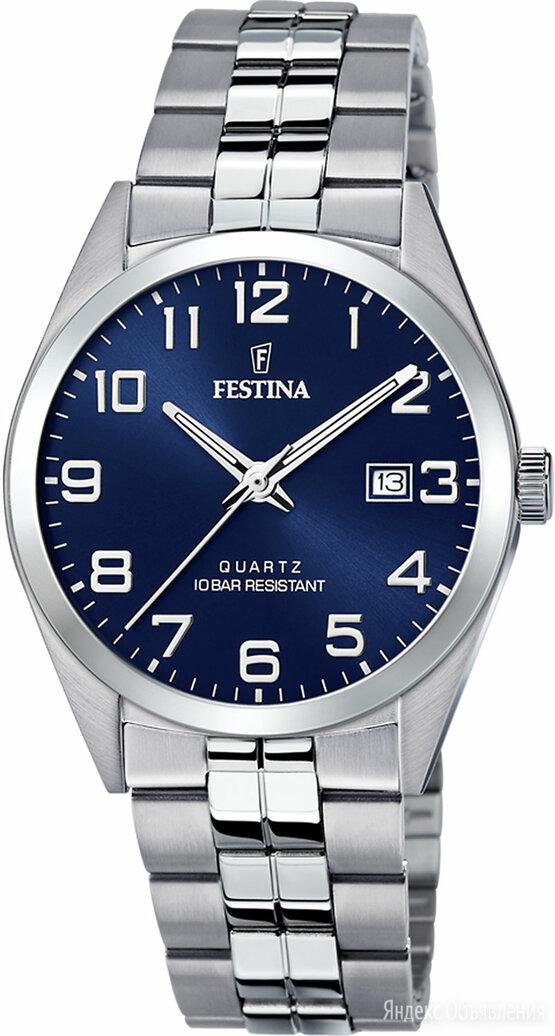 Наручные часы Festina F20437/3 по цене 9700₽ - Наручные часы, фото 0