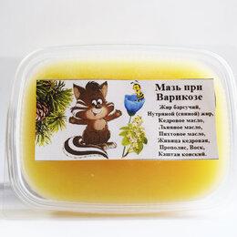 Кремы и лосьоны - Мазь при варикозе, 100 гр., 0