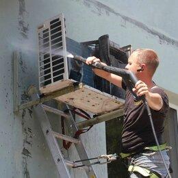 Прочие услуги - обслуживание сплит систем,и ремонт, 0