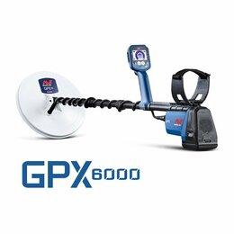 Металлоискатели - Minelab GPX 6000, 0