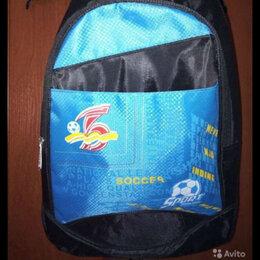 Рюкзаки, ранцы, сумки - Рюкзак , 0