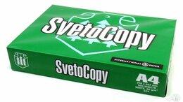 Бумага и пленка - Бумага офисная А4 C класс SVETOCOPY, 80 гр/м,…, 0