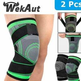 Приборы и аксессуары - Бандаж коленного сустава, 0