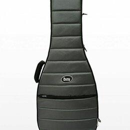 Аксессуары и комплектующие для гитар - BAG&music BM1029 Electro PRO чехол для электрогитары, серый, 0