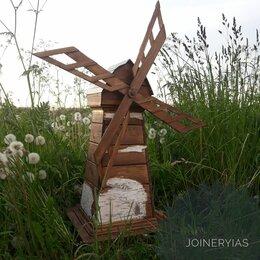 Садовые фигуры и цветочницы - Мельница декоративная, 0