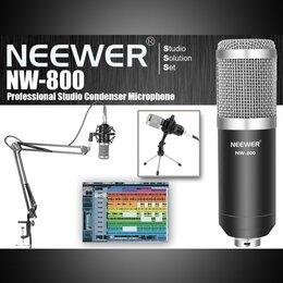 Микрофоны - Neewer NW-800 cтудийный микрофон(Оригинал!), 0