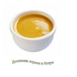 Общественное питание - Соус горчичный, 0