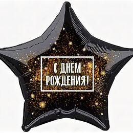 Ёлочные украшения - Шар-звезда С ДР, черная, золотой блеск, 0