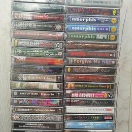 Музыкальные CD и аудиокассеты - Аудиокассеты , 0