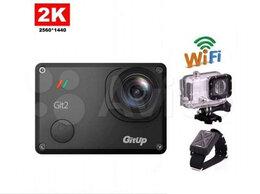 Видеокамеры - Экшн камера GitUp Git2 Pro с гироскопом, 0