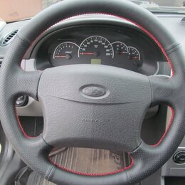 Подвеска и рулевое управление  - Руль приора, 0
