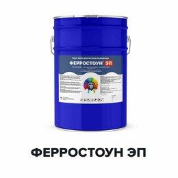 Краски - Эпоксидная антикоррозионная грунт-эмаль -…, 0