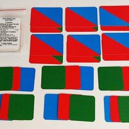 """Дидактические карточки - Модель-аппликация """"Набор звуковых схем"""" раздаточный, 0"""