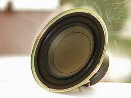 Акустические системы - Динамик для сабвуфера 150W 3Ом Eastech FSB52A565, 0