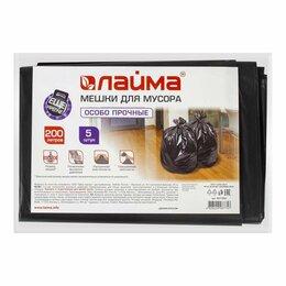 Мешки для мусора - Мешки для мусора 200 л, черные, в пачке 5 шт.,…, 0