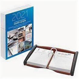 Постеры и календари - Календарь-ежедневник настольный перекидной 2022 г., GOLD, 320 л., блок офсет, 2 , 0