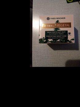 Кремы и лосьоны - Крем Ив Роше новый лифтинг вежеталь, 0