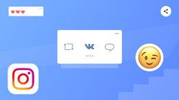 IT, интернет и реклама - Продвижение социальных сетей (SMM - VK, Instagram), 0