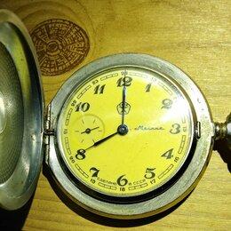 Другое - Часы карманные Молния, 0
