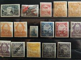 Марки - марки РСФСР-СССР 1921-38, 0