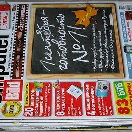Журналы и газеты - Журнал `Computer Bild`. Компьютер Билд. № 1- 17, 2009. 2009 г., 0