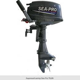 Двигатель и комплектующие  - Лодочный мотор SeaPro T9,8S (обновленный), 0
