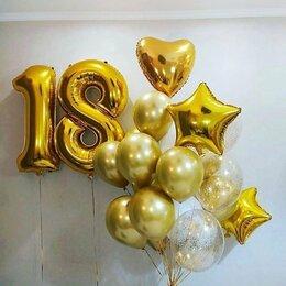 Воздушные шары - Воздушные шарики на 18 лет, 0