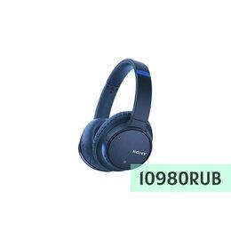 Наушники и Bluetooth-гарнитуры - Полноразмерные беспроводные наушники, 0