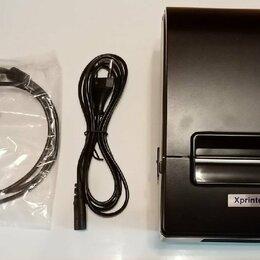 Принтеры чеков, этикеток, штрих-кодов - Принтер этикеток Xprinter 236B, 0