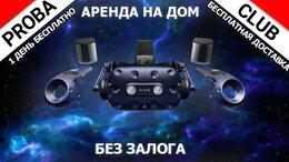 Очки виртуальной реальности - HTC Vive PRO VR, 0