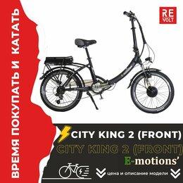 Мототехника и электровелосипеды - Электровелосипед, 0