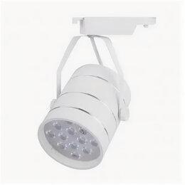 Торговля - Трековый светильник 12Вт нейтрального свечения (торговое оборудование), 0