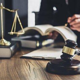 Юристы - Оператор call-центра/юрисконсульт(входящие звонки), 0