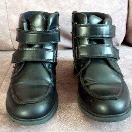 Ботинки - Ботинки для мальчика: весна-осень (32р)., 0