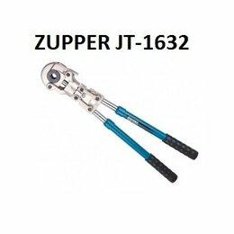Сантехнические, разводные ключи - Zupper Ручной пресс-инструмент для металлопластика, 0
