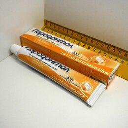 Зубная паста - Зуб/паста Пародонтол 63гр 2в1 с ополаскиват, 0