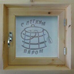 Окна - Окно сосна 500/500/100 2стекла  (С легким паром), 0