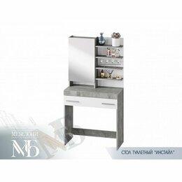Столы и столики - Стол туалетный (СТ-01) Инстайл, 0