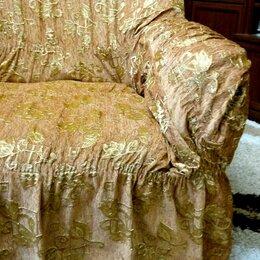Чехлы для мебели - Чехол для кресла, 0