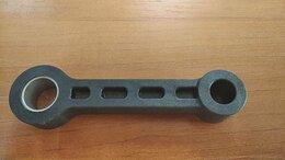 Отбойные молотки - Шатун для отбойного молотка MAKITA (HM1307C,…, 0
