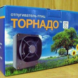 Отпугиватели и ловушки для птиц и грызунов - Отпугиватель птиц ультразвуковой электрический Торнадо ОП 01, 0