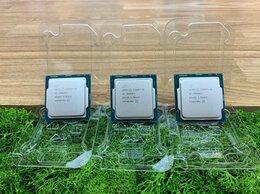 Процессоры (CPU) - Процессор Intel Core i9-10900KF OEM, 0