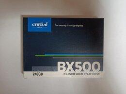 Внутренние жесткие диски - SSD Crucial BX500 240Gb, 0
