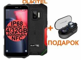 Мобильные телефоны - НОВИНКА защищённые Oukitel WP12 Red IP68/69K…, 0