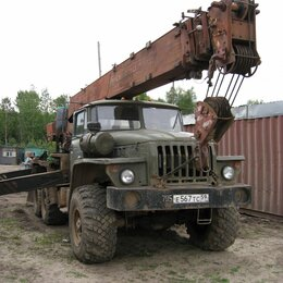 Спецтехника и навесное оборудование - Автокран Урал, 0