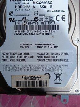 Внутренние жесткие диски - 2 жёстких диска,и оперативки 2, 0