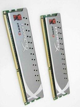 Модули памяти - Память 2*2GB 1866 MHZ DDR3, 0